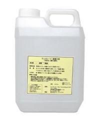 介護用除菌・消臭剤 詰替用4L